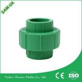 Шариковый клапан PPR гибкий с латунью (25)