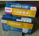 Fuente de alimentación de la UPS del APC 1000va 800W Sua1000uxich