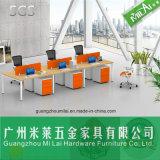 固定軸受けが付いている高度のステンレス鋼の足の倍の側面のオフィス用家具