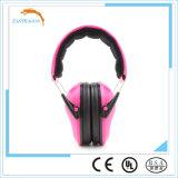 スリープの状態であることのための安全騒音の耳のマフ