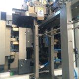 連続的な線形ペット吹く機械(4キャビティ7200BPH)