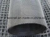 Ткань окунутая высокого качества горячая или нержавеющая сталь волнистой проволки (XA-CWM06)