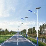 luz de calle los 8m solar de los 7m con la iluminación de 40W 50W 60W LED