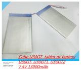7.4V 13000mAh marque sur tablette le cube U30gt, U30gt1, U30gt2 en batteries DIY conjugue taille de batterie de tablette PC de Quatre-Faisceau : 3.5 * 151 * 125 millimètres