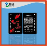 China-rote Fall-Marke