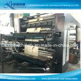 Высокоскоростная печатная машина ткани Flexo