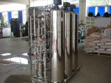 Hämodialysereines Wasserbehandlung-System mit umgekehrter Osmose Cj104