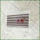 220V 1000Wの短波のランプの反射鏡が付いているルビー色の赤外線水晶ハロゲン管