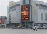 Panneau visuel polychrome extérieur de P6 DEL pour la publicité