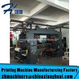 Печатная машина мешка высокого качества сплетенная PP Flexographic