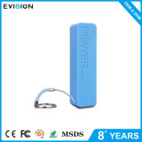 ODM Portable Power Bank 2600mAh Power Bank 2600mAh Gift