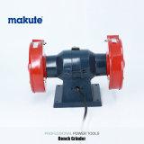 Makute 250Wの小型ベンチの粉砕機(SIST-125)