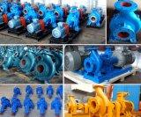 Pompe à eau mue par courroie mobile horizontale centrifuge d'irrigation