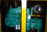 AC380V 385kVA 308kw Cummins에 의하여 강화되는 디젤 엔진 발전기 세트