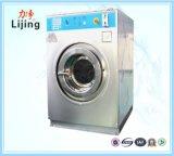 洗濯装置は最もよい価格のホテルのための乾燥機械に着せる