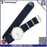 Полосы планки Yxl-031 Wristband вахты оптовой продажи нестандартной конструкции планки Perlon wristwatch планки вахты хорошего качества типа выдвиженческой Perlon новый