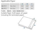 Bolsa de papel de la hoja que introduce máquina de pegado inferior con el pegamento a base de agua Zb60b