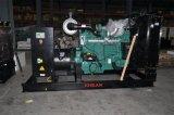 Открытый тип тепловозный электрический производя комплект