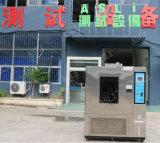 シミュレーションの環境の暖房冷却テスト区域(ASLIの工場)