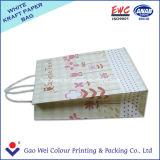 Рециркулированный белый мешок подарка бумажного мешка Kraft роскошный бумажный с по-разному типами ручки