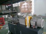Машина штрангпресса PP винта близнеца лаборатории сбывания Нанкин Haisi горячая