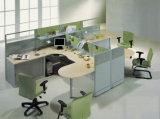 현대 알루미늄 유리제 나무로 되는 칸막이실 워크 스테이션/사무실 분할 (NS-NW014)
