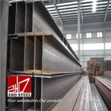 Цена луча h строительного материала стальной структуры горячекатаное