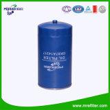 Автоматические неподдельные части для фильтра для масла Ok87A14317 корабля Hyundai