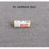 حقيبة يزيّن [غربج بغ] مستهلكة