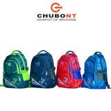 Sacchetto di banco dello zaino di corsa di Chubont per gli allievi primari
