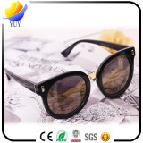 EU & Us Tide Restore Ancient Momo Reflect Light Sunglasses