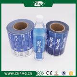 Escritura de la etiqueta de la etiqueta engomada de la impresión de Zhangjiagang Paima en rodillo