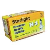 12V ou 24V Super Branca H4 lâmpada de halogéneo com vidro de quartzo