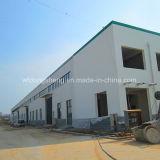 Светлая стальная конструкция с высоким качеством