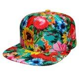 Snap Back Sombrero (Digital tela de la impresión XT- F002 )