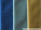 2개의 음색 양이온 폴리에스테 실내 장식품 벨루어 커튼 직물