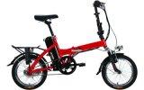 折る電気自転車(LN16F02)