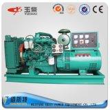 100kw de stille Reeks van de Generator van Ricardo Electric van de Diesel Reeks van de Generator