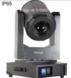 IP65 Outdoor 230W 7r Waterproof Moving Head Beam