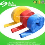 PVC Layflat Water Discharge Hose for Irrigation and Water Pumps