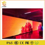 LEDのビデオ・ディスプレイを広告する屋外SMD