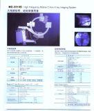 Système mobile à haute fréquence de formation image de rayon X de C-Bras de MD-3310B (MD-3310B)