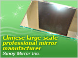 Double Coated Fenzi Paint (SM-BTM2000)のQuality Float Glassの明確なSilver Mirror Glass Sheet Coated