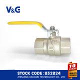 Inig & Watermark aprovou válvulas de gás de latão com Ce (10.99231)