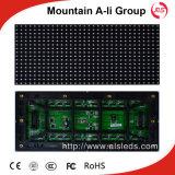 El panel ligero a todo color al aire libre de P8 SMD LED