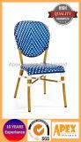 Cadeira de bambu do lazer da mobília do restaurante do Rattan da cadeira francesa ao ar livre