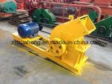 De Molen van de Hamer van de Steen van de Rots van de Steenkool van de mijnbouw/Maalmachine voor Verkoop