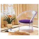 현대 작풍 투명한 커피 의자