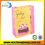 Shopping de papel Bag Gift Carrier Bag para Packing