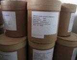 판매를 위한 고품질 세슘 탄산염